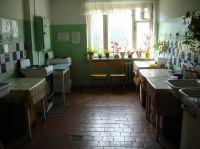 kuchnja