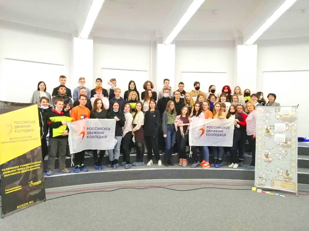 Клуб волонтеров Боровичского педагогического колледжа