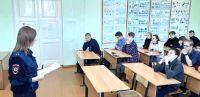 Встреча с инспектором ОГИБДД